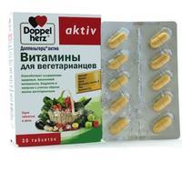 Доппельгерц Актив Витамины для вегетарианцев таблетки 1,5г 30 шт. упак.