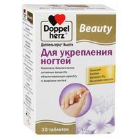 Доппельгерц бьюти для укрепления ногтей таблетки, 30 шт.
