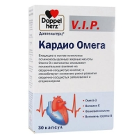Доппельгерц vip кардио омега капсулы, 30 шт.