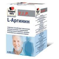 Доппельгерц VIP L-Аргинин капсулы 120 шт.