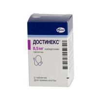 Достинекс таблетки 0,5 мг, 2 шт.