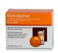 Мукофальк суспензия с ароматом апельсина, 5 г, 20 шт.