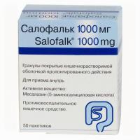 Салофальк гранулы 1000 мг, 50 шт.