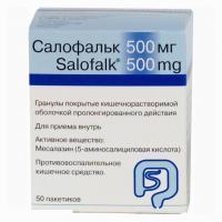 Салофальк гранулы 500 мг, 50 шт.