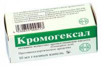 Кромогексал глазные капли 2%, 10 мл