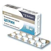 Цетрин таблетки 10 мг, 20 шт.
