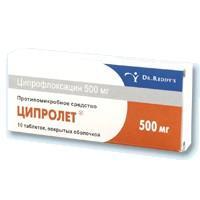 Ципролет таблетки 500 мг, 10 шт.