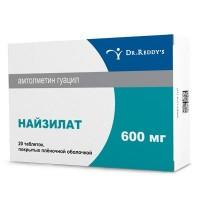 Найзилат таблетки 600 мг, 20 шт.