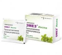 Омез инста пакетик 20 мг, 5 шт.