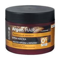 Dr. Sante Argan Hair крем-маска для волос 300 мл