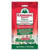 Кармолис леденцы про-актив с витамином с 75г б/сахара