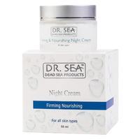 Dr.Sea Крем для лица ночной укрепляющий и питательный 50мл