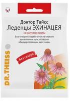 Доктор тайсс таблетки с экстрактом эхинацеи №24