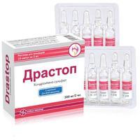 ДРАСТОП р-р для в/мыш. введ.100 мг/мл 2 мл ампулы 10 шт.