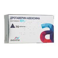 Дротаверин Авексима таблетки 40 мг 24 шт.