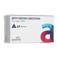 Дротаверин Авексима таблетки 40 мг 48 шт.