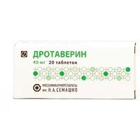 Дротаверин таблетки 40 мг, 20 шт.