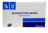 Дулоксетин Канон капсулы киш.раств. 60 мг 28 шт.