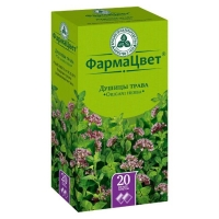 Душица трава фильтр-пакеты 1,5г №20