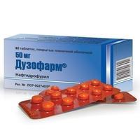 Дузофарм таблетки покрыт.плен.об. 50 мг, 60 шт.