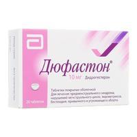 Дюфастон таблетки 10 мг, 20 шт.