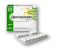 Дюспаталин капсулы пролонгированного действия 200 мг 30 шт.