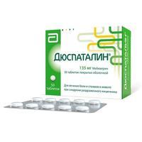Дюспаталин таблетки покрыт.об. 135 мг 50 шт.