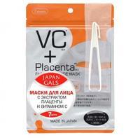 Джапан Галс (Japan Gals) Маска с плацентой и витамином C Facial Essence Mask 7 шт.