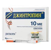 Джинтропин флаконы 10 МЕ, 5 шт.