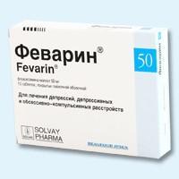 Феварин таблетки 50 мг, 15 шт.