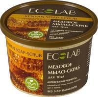 EcoLab Мыло-скраб для тела Медовое 450 мл
