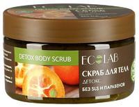EcoLab Скраб для тела детокс 250 г
