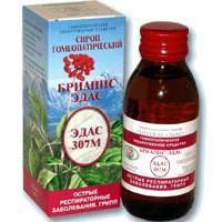 Эдас-307 бриапис сироп натуропатический фл. 100мл (при гриппе и острых респираторных заболеваниях)