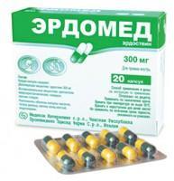 Эрдомед капсулы 300 мг, 20 шт.