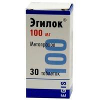 Эгилок таблетки 100 мг, 30 шт.