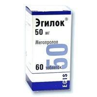 Эгилок таблетки 50 мг, 60 шт.