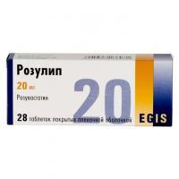Розулип таблетки 20 мг, 28 шт.