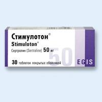 Стимулотон таблетки 50 мг, 30 шт.