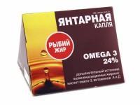 Рыбий жир янтарная капля капсулы 300 мг, 100 шт.