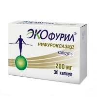 Экофурил капсулы 200 мг 30 шт