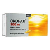 Экорал капсулы 100 мг, 50 шт.