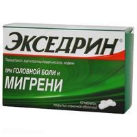 Экседрин таб. п/о плен. №10