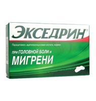 Экседрин таблетки, 20 шт.