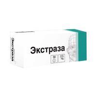 Экстраза таб. п/о 2,5 мг №30