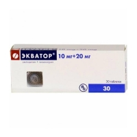 Экватор таблетки 10+20 мг, 30 шт.