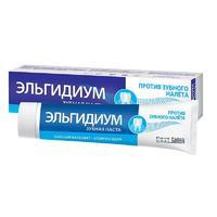Эльгидиум зубная паста против зубного налета 100 г/75 мл