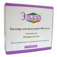 Элькар ампулы 100 мг, 5 мл, 10 шт.