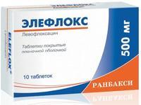 Элефлокс таблетки 500 мг, 10 шт.