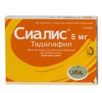 Сиалис таблетки 5 мг, 28 шт.