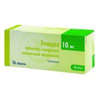Элицея таблетки 10 мг, 56 шт.